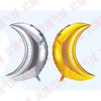 Bargain Price! Free Shipping 88cm65cm Moon Foil Balloon&Helium Balloon&Decoration Balloon