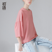 Buy Toyouth 2017 Summer New Arrival Batwing Sleeve Stripe Loose O-Neck Three Quarter Casual Women Cotton Fashion T-Shirts for $12.16 in AliExpress store