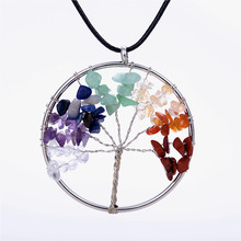 Buy Wisdom Tree Necklaces Chakra Opal Beaded Natural Stone Pendant Necklace Leather Chains Christmas Gifts for $1.29 in AliExpress store