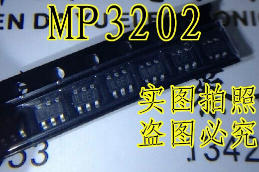 Free shipping 10pcs/lot MP3202 MP3202DJ-LF-Z 1.3A LED driver constant current regulator chip SMD SOP23-5 new original(China (Mainland))