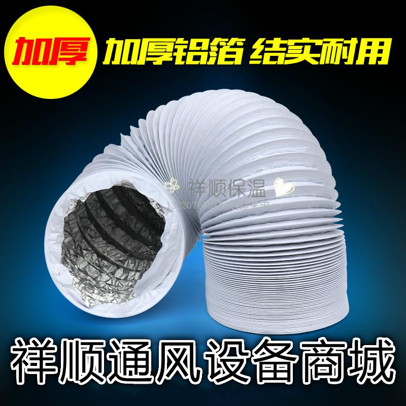 online buy wholesale hose tube doors from china hose tube. Black Bedroom Furniture Sets. Home Design Ideas