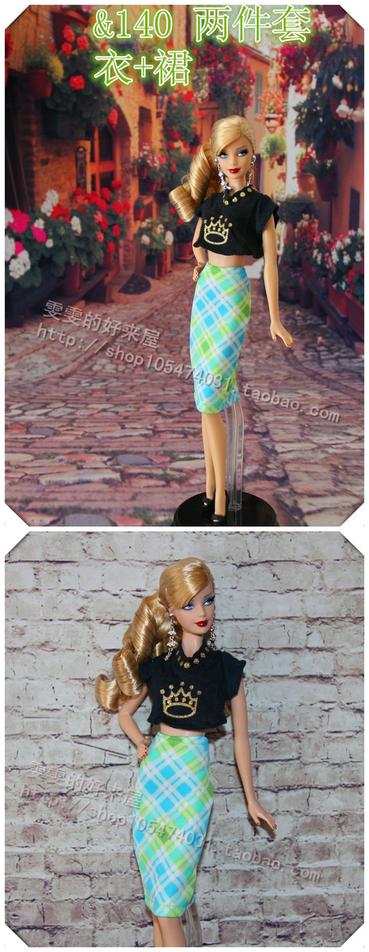 2016 new Stunning Clothes Trend Handmade Attire & Garments  For Barbie Doll,doll equipment for barbie