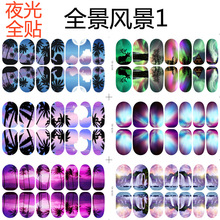 2015 Top Fashion Real Watch Nail Polish Manicure Stickers Full Luminous Stick 14 Yb-q097 - Yb-q102 With Panoramic Scenery(China (Mainland))