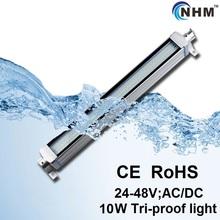 LED 10W 360 degree rotary CNC lathe Machine work light 24V - 48V industrial lamp waterproof rate IP67(China (Mainland))