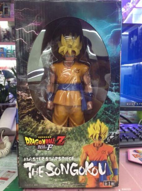 Dragon Ball Action Figures Toys MSP Goku Super Saiyan Bolas De Dragon Ball z Goku Pvc 180mm DragonBall Z figure<br><br>Aliexpress