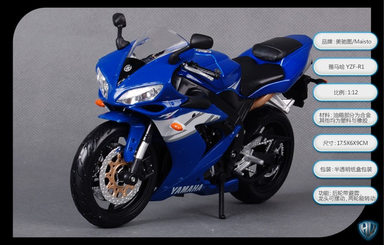 1:12 free shipping Yamaha R1 motorcycle Model Toy motor model Electronic motorcycle with Kids Toys Gift High Quality