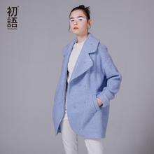 Toyouth 2017 Women Autumn& Winter New Arrival Woolen Jacket Medium-long Turn-down Collar Loose Diamond Women Jacket(China (Mainland))