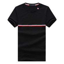 Mens Off White Short Sleeve Casual O-neck T-Shirt Male 5XL Maillot Psg Juventus Usa Soccer Jersey 2016 2017 Slim Fit T Shirt Men(China (Mainland))