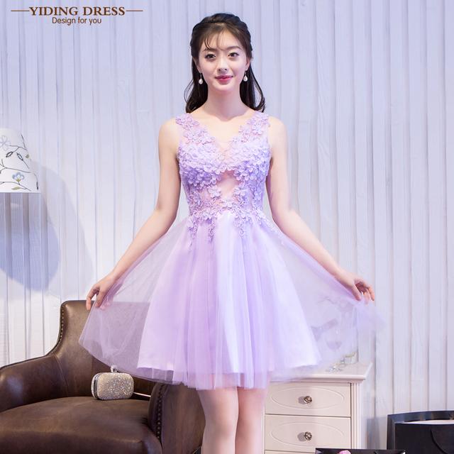 Тюль коктейльные платья цветы аппликации двойной плечо шея белые с коротким ну вечеринку ...