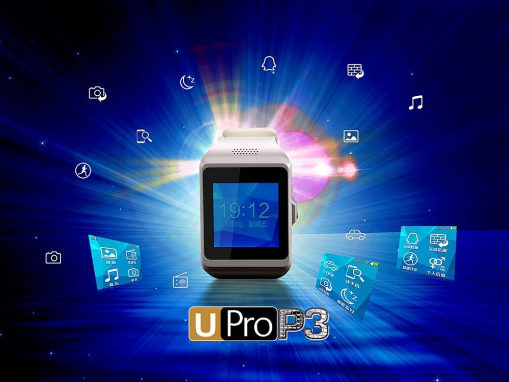 2015 New UPro3 Smart Bluetooth Watch Phone with 1.55 ' Touch Screen 1.3MP Camera Support SIM TF Card GSM Android Watch(China (Mainland))