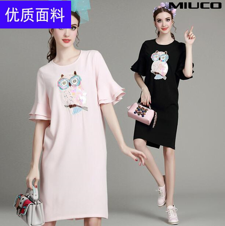 Ladies 2016 new summer sweet heavy owl loose horn sleeve dress casual sequins(China (Mainland))