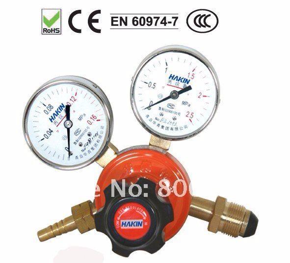 регуляторы давления газа пропан