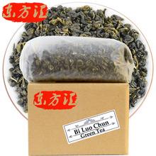 AAAAAA grade Dongting biluochun Green tea Chinese spring new organic matcha green tea food 250g Bi luo chun nice gift G006