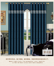 Polyester Children Curtains Linen Window Curtain For Bedroom  Living Room Solid Color Bedroom Curtains
