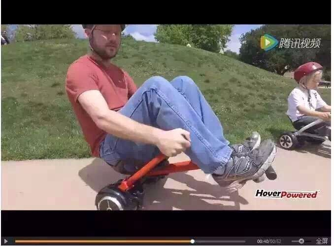 Hovercart (Hoverseat) for Hoverboard