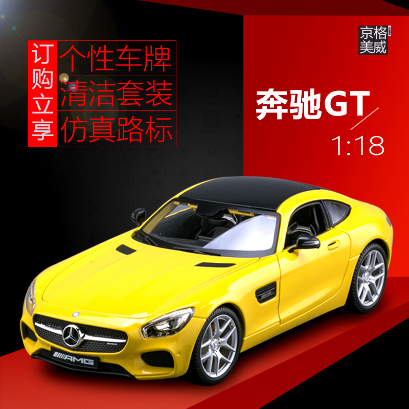For The relaxation of figure 1:18  GT roadster original alloy model car models simulation gift ornaments Free shipping