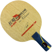 Buy DHS Hurricane H-WH H WH Table Tennis Blade penhold short handle CS Ping Pong Racket for $53.95 in AliExpress store