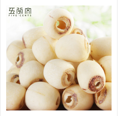Free shipping 500g lotus imported china food china  Specialties Dried food Chinese food<br><br>Aliexpress