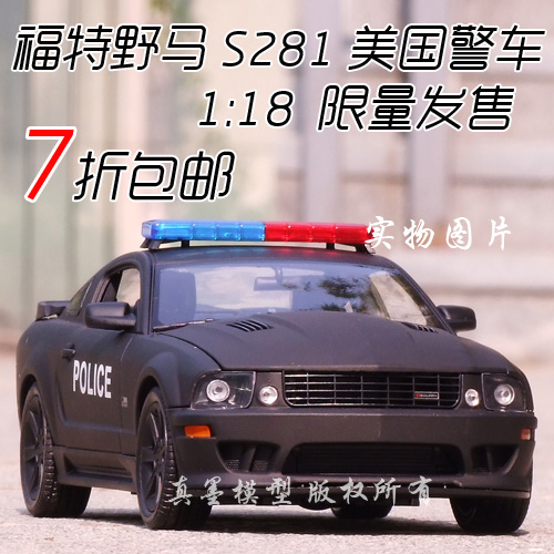 1:18 Ford Saleen Mustang S281 U.S. police seckill(China (Mainland))