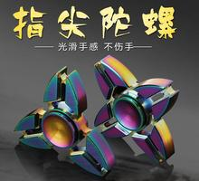 Buy Colorful Crab Metal Finger Spinner Fidget Tri-Spinner EDC Hand Spinner Classic Toys Autism ADHD Stress Relief for $3.49 in AliExpress store
