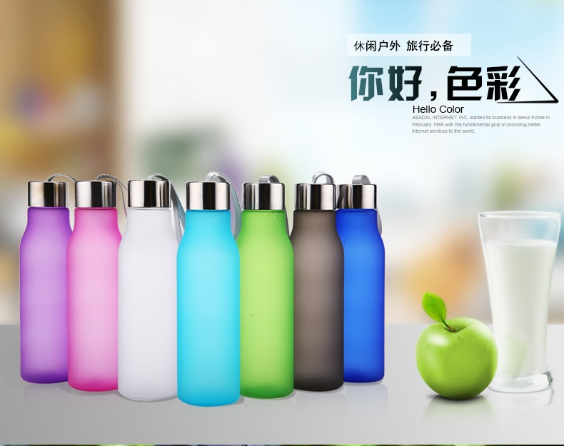 8colors authentic portable leak proof Sports water bottles cover cup creative plastic bottle freeshipping - Sunny Moonlight store
