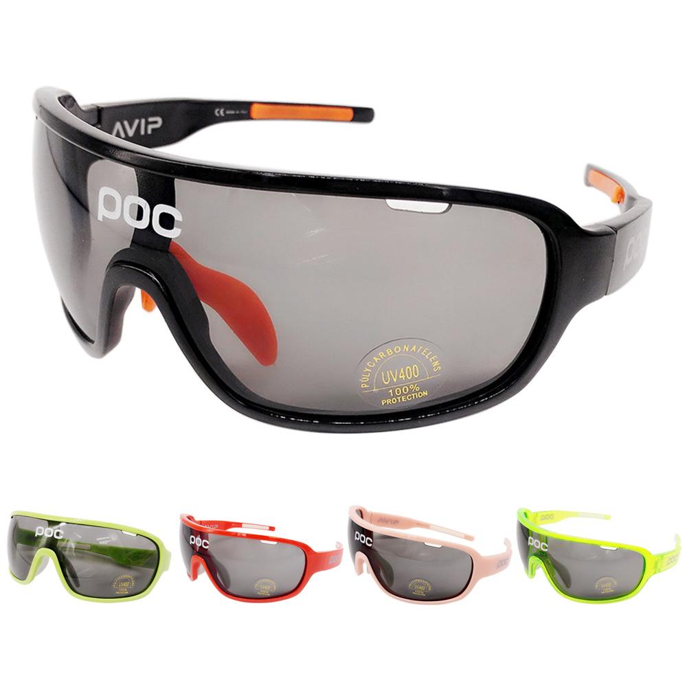 POC Radfahren Sonnenbrille Sand-Beweis polarisierte Fahrradbrille ...