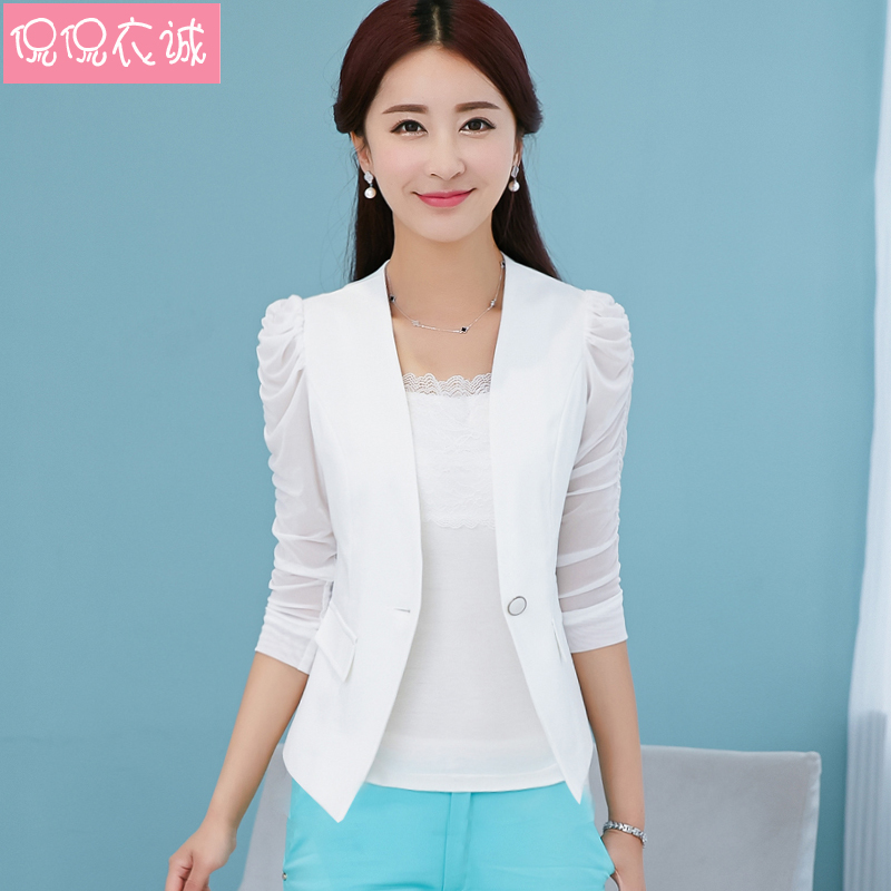 chaquetas de vestir mujer 2012