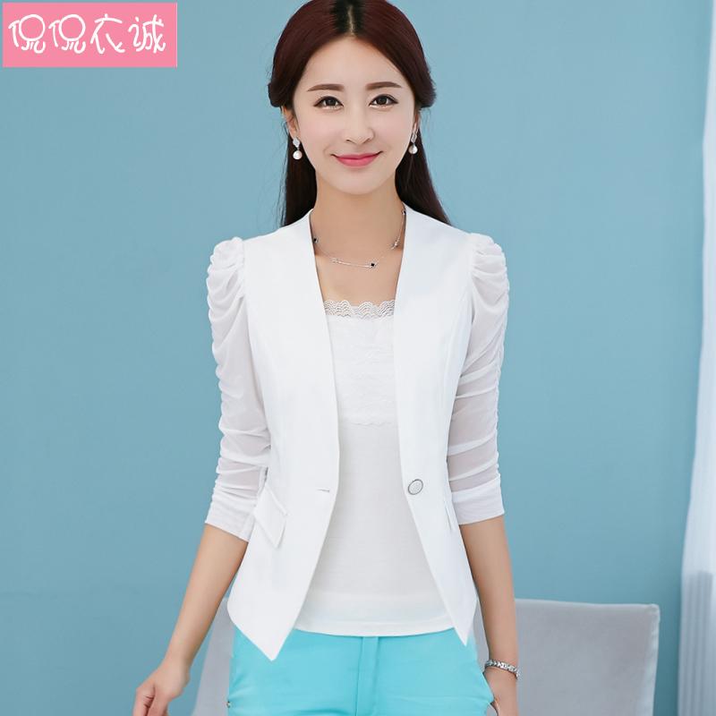 2016 spring and summer women blazer three quarter sleeve female blazer outerwear slim woman blazer short jacket(China (Mainland))