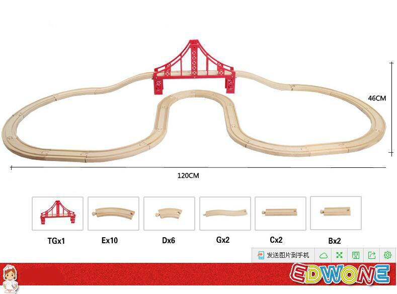 Thomas and Friends --1Set 23PCS Large Size Thomas Train Wooden Track Railway Loops Bridge Track For Thomas Biro Train(China (Mainland))