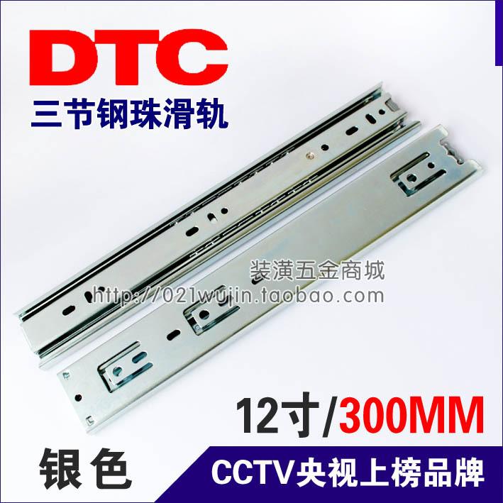 12 inch ball bearing drawer slides 1