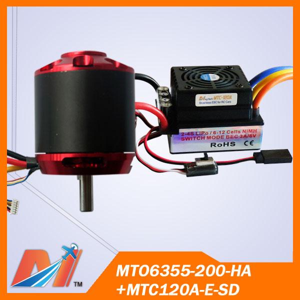 Maytech Free Shipping Hall Sensor Brushless Electric scooter motor 6355 190kv Combo with Sensored 120A ESC(China (Mainland))