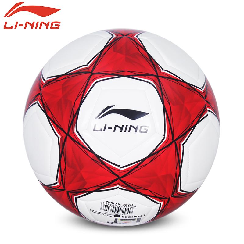 High Quality Lining AFQK039/535 Standard Soccer Ball Training Balls Football Official Size 5 High Quality PU Soccer Ball(China (Mainland))