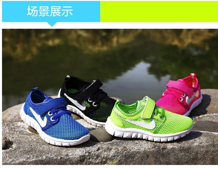 2016 old fashion kids sneakers good quality children's shoes boys and girls casual sports shoes running shoes 2 to 8 years