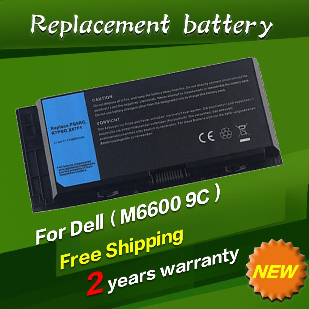 7800mah 9Cell laptop battery 451 11743 For dell Precision M4600 M4700 M6600 M6700 9GP08 R7PND 97KRM