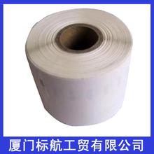 50 x Rolls Dymo Compatible Labels 99014 9014, 101mm x 54mm 220 Labels Per Roll(dymo labels ,dymo 99014, dymo99014 ,dymo 9014)