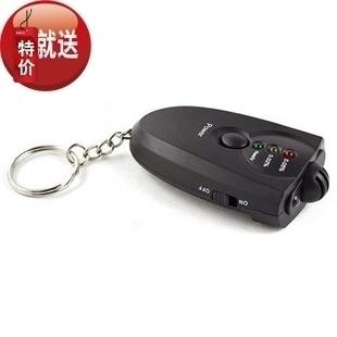 Key Chain Alcohol Tester, Digital Breathalyzer, Alcohol Breath Analyze Tester