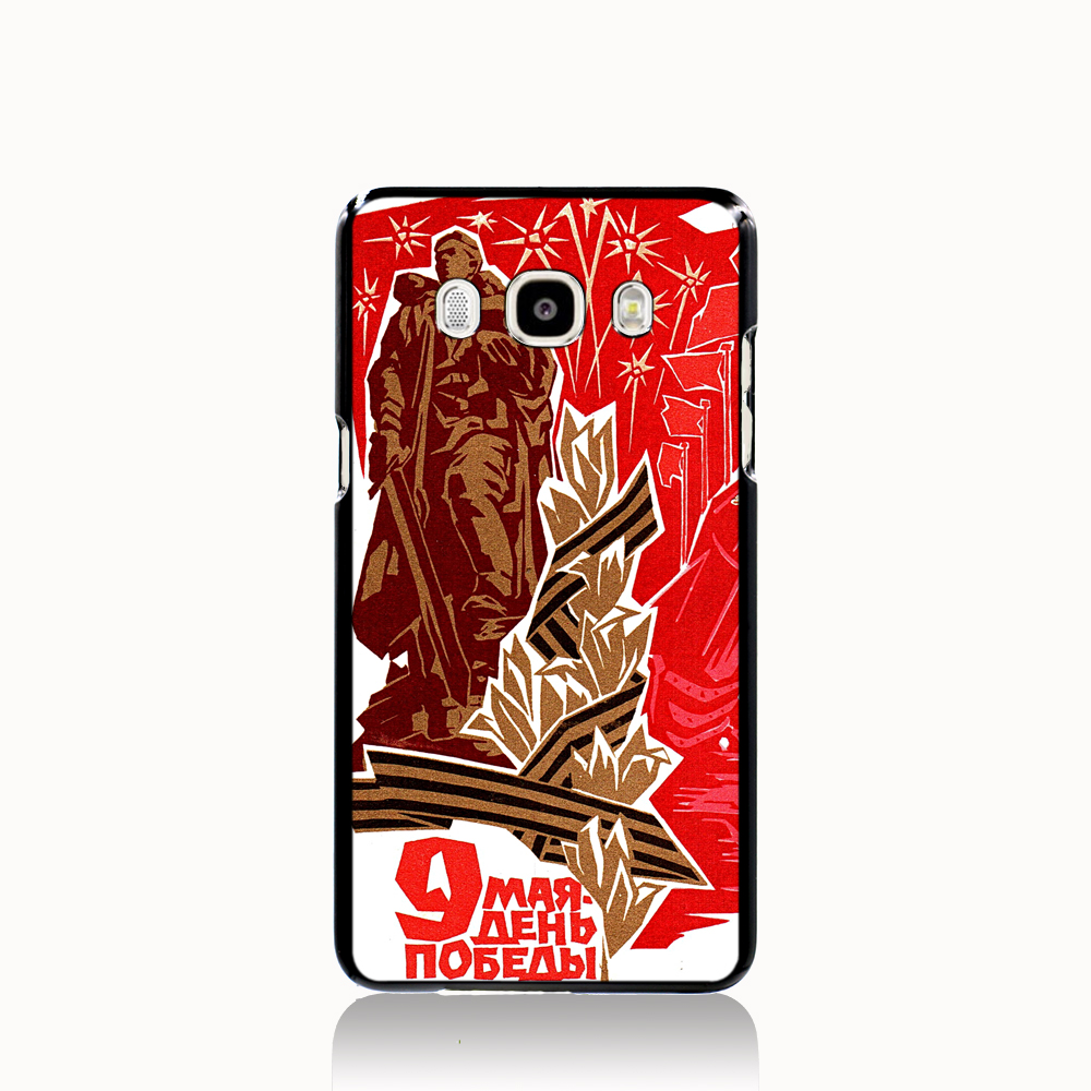 14945 Russian Victory Day history cell phone case cover for Samsung Galaxy J1 ACE J5 2015 J7 N9150(China (Mainland))