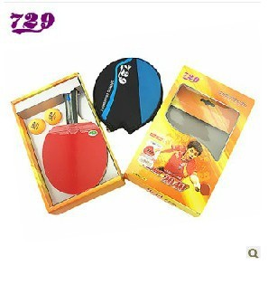 7292040 genuine dual rubber racket finished film / film sets gift / table tennis / Friendship Single(China (Mainland))