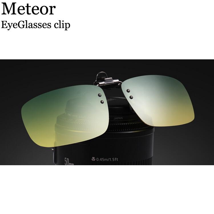 clip polarizzata sugli occhiali da sole quadrati