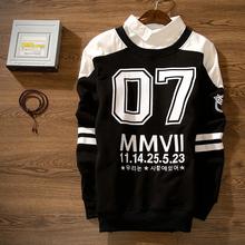 2016 Fashion sweatshirt Men hoodies masculine sweatshirt men casual Full Sleeves Sudaderas Hombre pullover sport hoodie