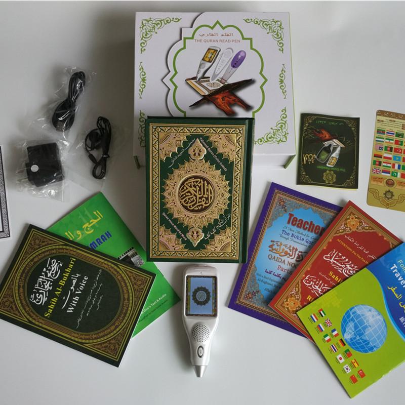 8G Quran Reading Pen Digital Quran Pen English Urdu French islamic product book koran quran translation urdu language translator(China (Mainland))