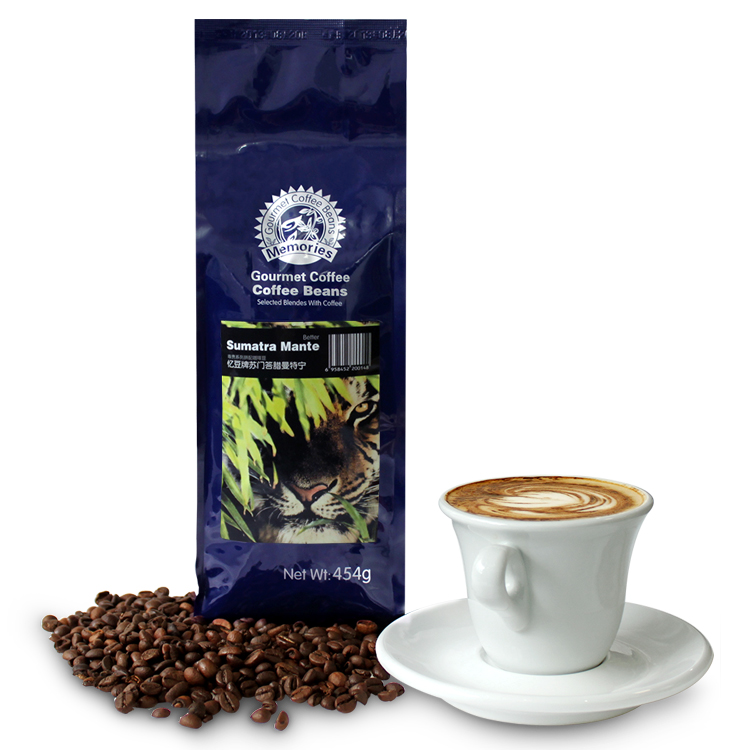 454g Series of coffee beans arbitraging coffee beans mill green slimming coffee beans tea new cafe