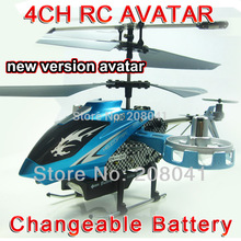 New Version Avatar F103 4CH IR Remote Control UFO quadcopter drone Gyro RTF 4 Channel RC Helicopter LED Gyro Blue Toy FSWB