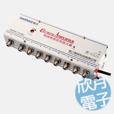 2016 new High quality 1 IN 8 OUT 8 WAY 20 db Cable TV signal amplifier low noise RF amplifier for TV receiver(China (Mainland))