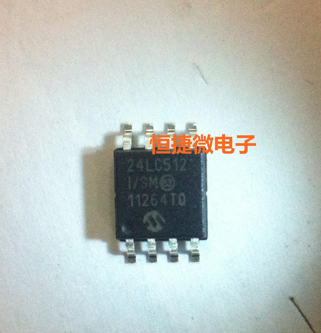 24LC512-I / SM SOP-14 new original  -  Allen laptop chip store store