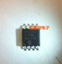 24LC512-I / SM SOP-14 new original - Allen laptop chip store