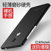 Buy Xiaomi Redmi Note 4 Redmi Note 4X Note4 Original MSVII Luxury Ultra Thin 360 Full Protection Frosted Hard Back Cover Anti-knock for $4.04 in AliExpress store