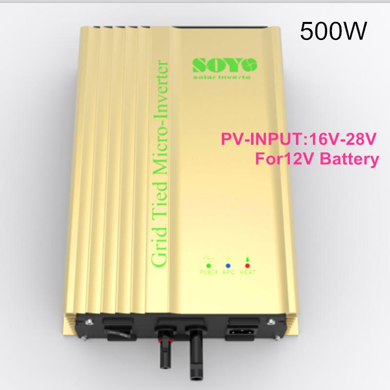 500W Grid Tie Inverter for 230V/50/60Hz Or 110V/50/60 AC output For 12V Battery Solar Inverter Pure Sine Wave(China (Mainland))