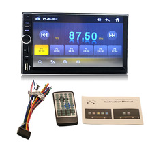 7001B Bluetooth Rear Parking 7 Inch Screen Dual Din Car Vehicle MP5 HD Player Universal Media Player With Card And Radio(China (Mainland))