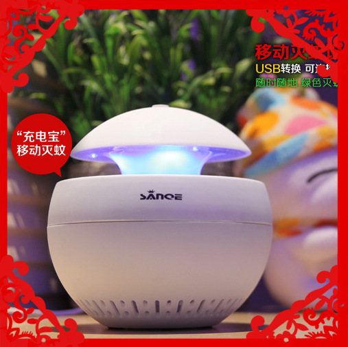 Direct Shuang Quan mosquito lamps led electronic suction home photocatalyst mosquito mosquito repellent mosquito baby(China (Mainland))